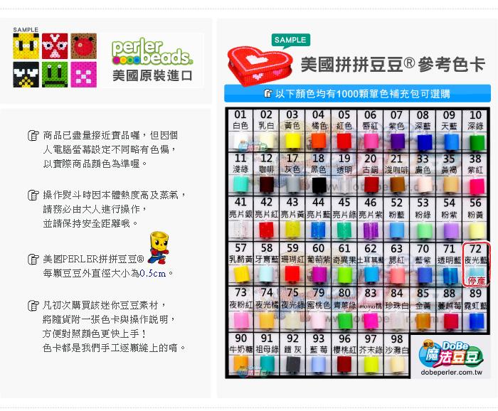 http://www.dobeperler.com.tw/images/banners/banner_126.jpg